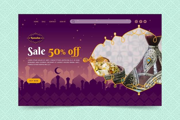 Modelo de página de destino de venda do ramadã Vetor grátis