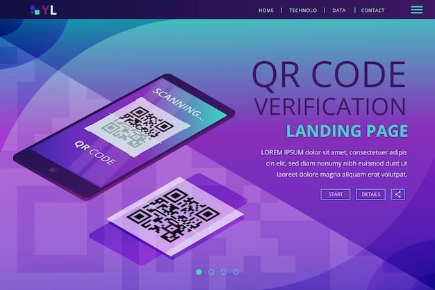 Modelo de página de destino de verificação de código qr Vetor Premium