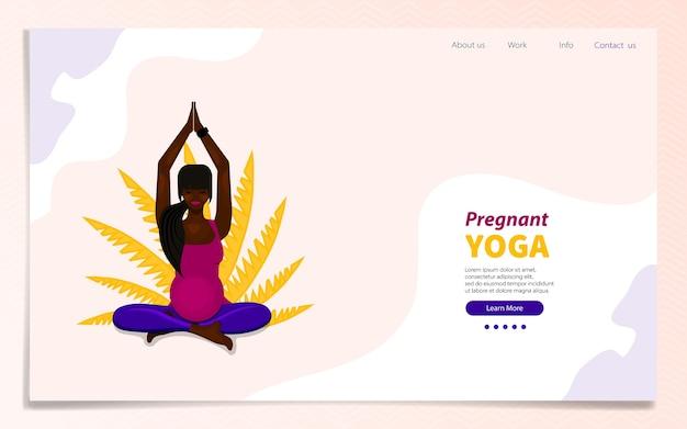 Modelo de página de destino. garota afro-americana grávida em posição de lótus. ilustração vetorial em estilo simples. Vetor Premium