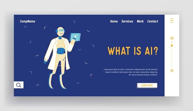 Modelo de página de destino online para assistência de chatbot Vetor Premium