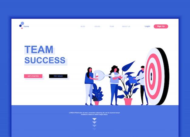 Modelo de página de destino plana do sucesso da equipe Vetor Premium