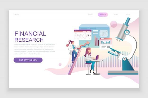 Modelo de página de destino plano de pesquisa financeira Vetor Premium