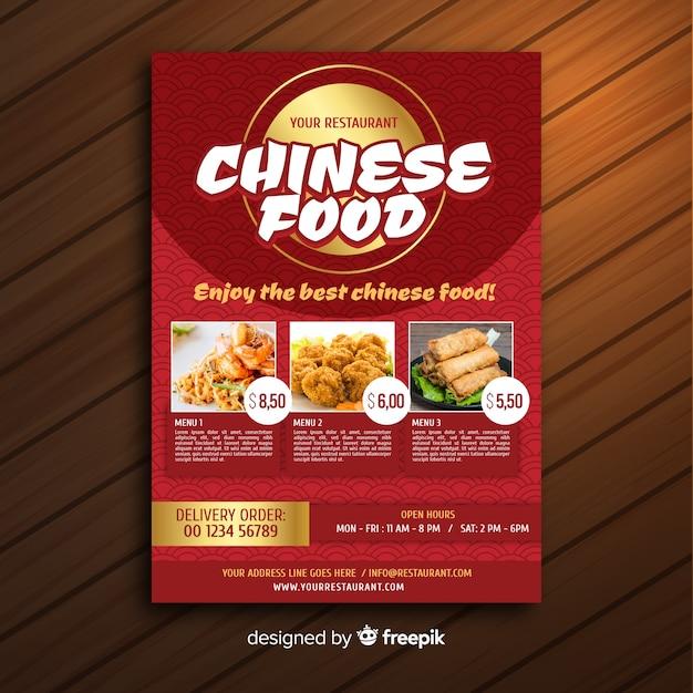 Modelo de panfleto de comida chinesa Vetor grátis