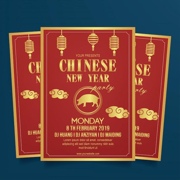 Modelo de panfleto de festa de ano novo chinês Vetor Premium