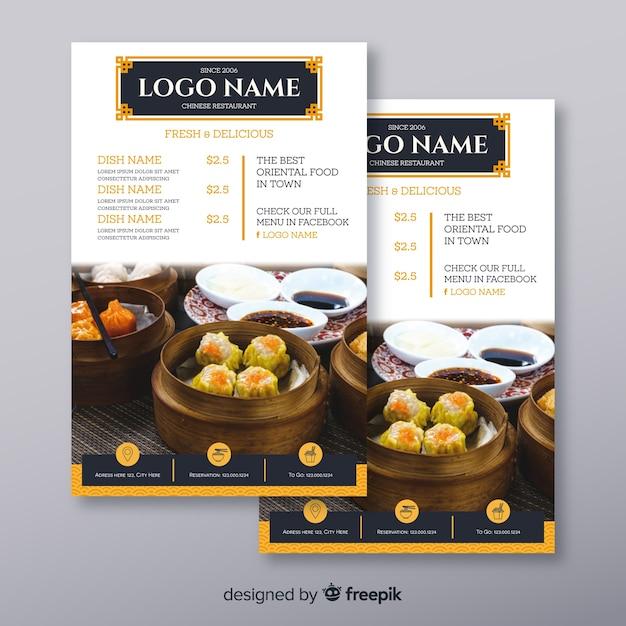 Modelo de panfleto de restaurante Vetor grátis