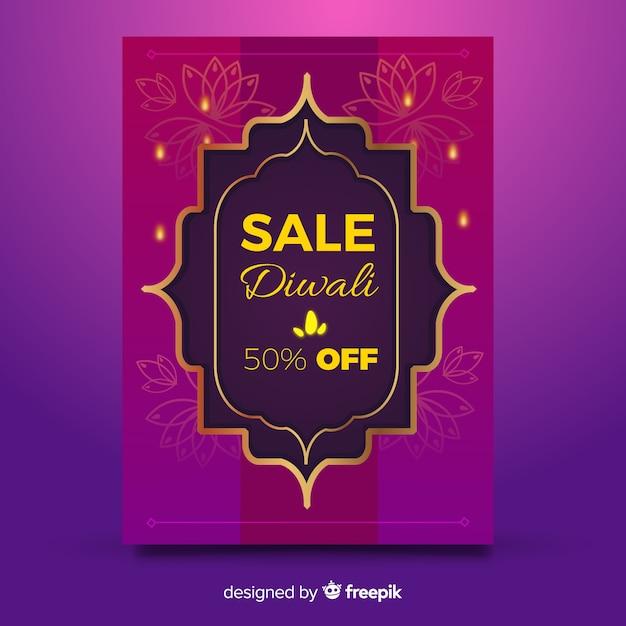 Modelo de panfleto de venda de design plano diwali Vetor grátis