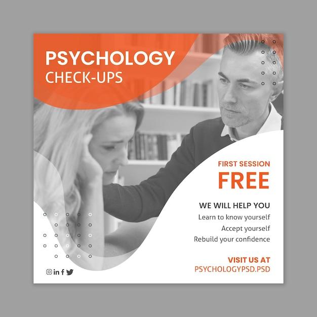 Modelo de panfleto quadrado de escritório de psicologia Vetor grátis