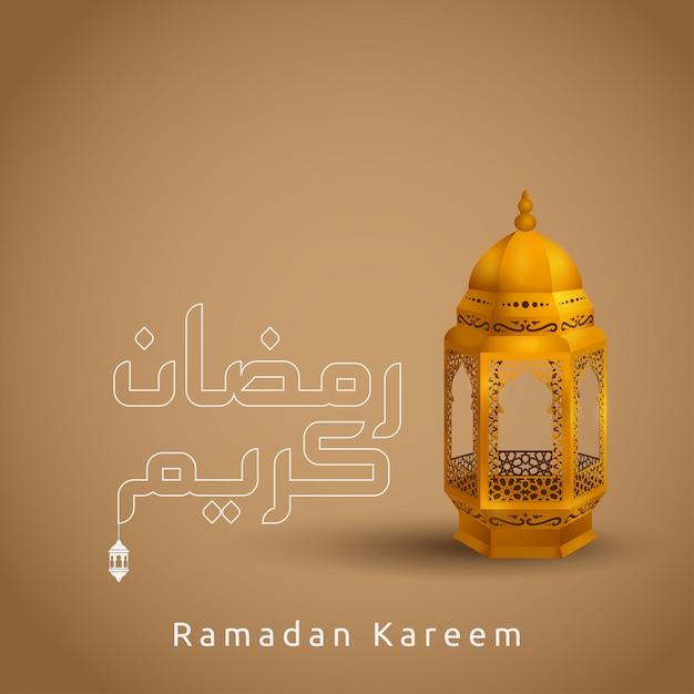Modelo de plano de fundo de cartão ramadan kareem com caligrafia árabe Vetor Premium