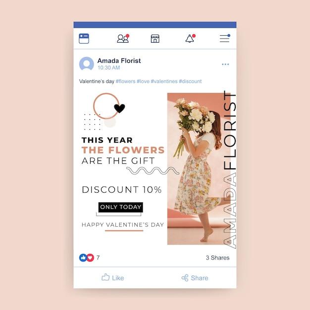 Modelo de postagem de mídia social geométrica minimalista para o dia dos namorados Vetor grátis