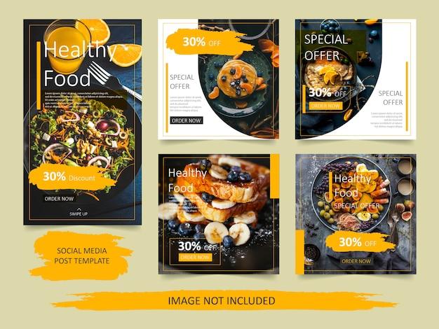 Modelo de postagem de venda culinária e comida instagram amarela Vetor Premium
