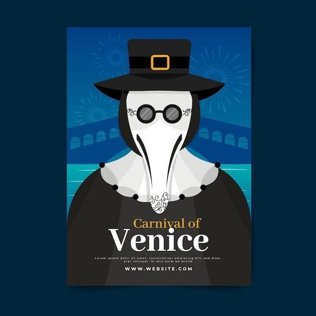 Modelo de pôster de carnaval veneziano fantasia de médico de praga Vetor grátis