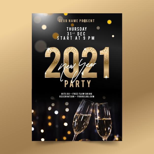 Modelo de pôster de festa de ano novo 2021 Vetor Premium