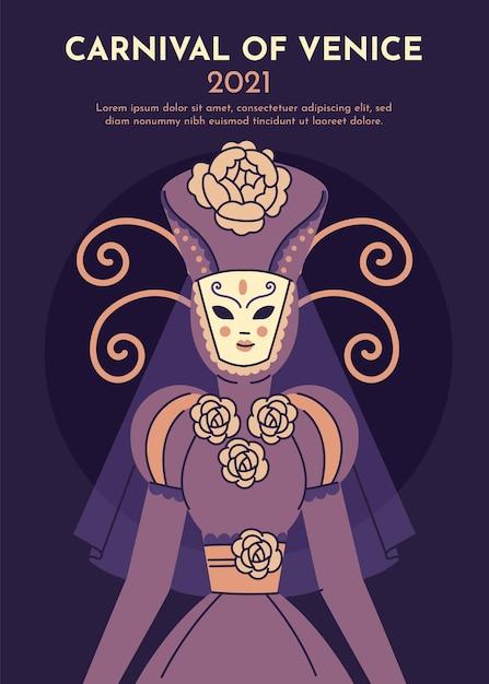 Modelo de pôster de máscara veneziana de luxo para rainha Vetor grátis
