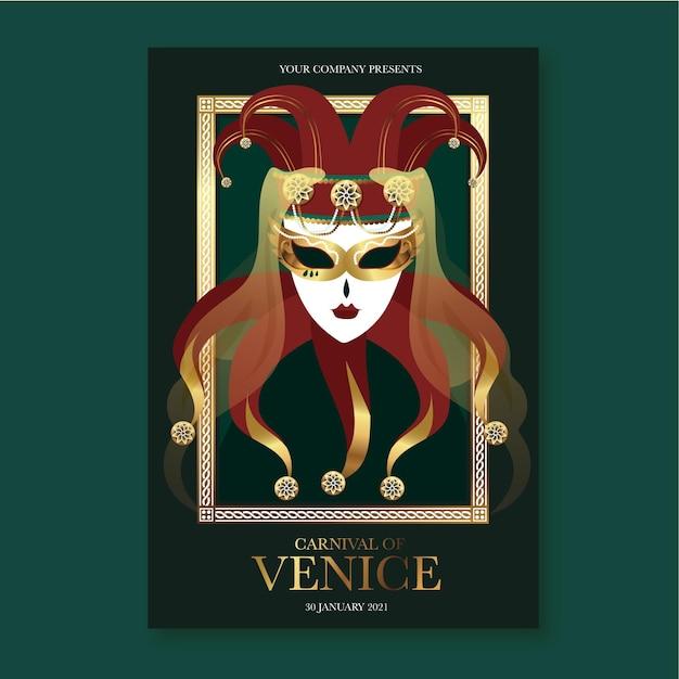 Modelo de pôster de máscara veneziana de luxo para rainha Vetor Premium