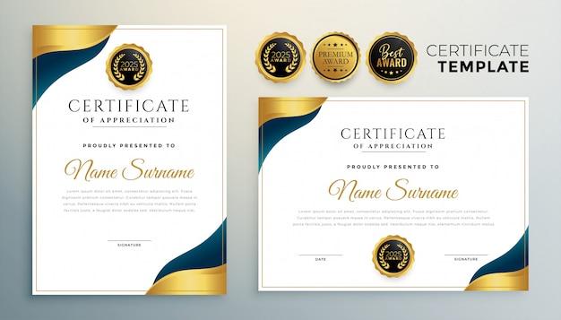 Modelo de prêmio de certificado para design de uso polivalente Vetor grátis