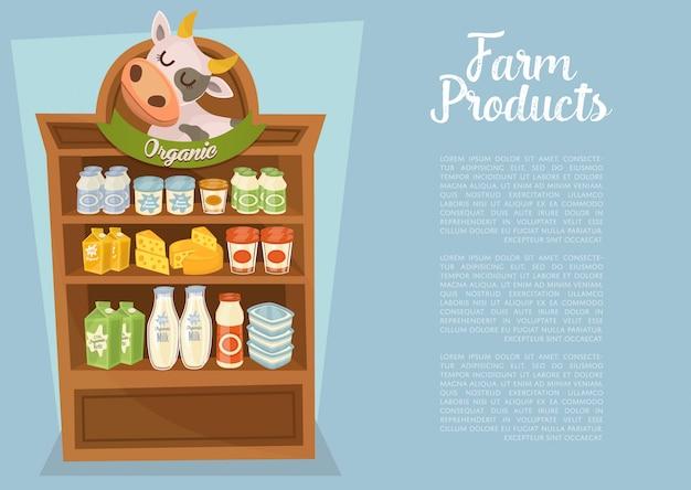 Modelo de produtos agrícolas com prateleiras de supermercado Vetor Premium