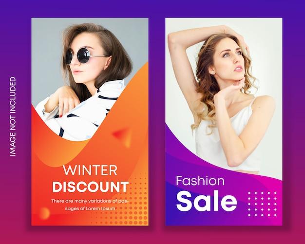 Modelo de promoção de mídia social de moda Vetor Premium