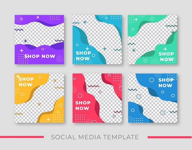 Modelo de publicação de banner colorido para mídias sociais Vetor Premium