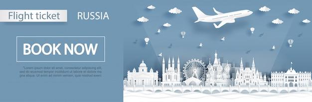 Modelo de publicidade de voo e bilhete com viagens para moscou, rússia conceito e monumentos famosos Vetor Premium