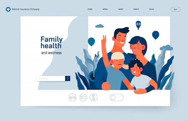 Modelo de seguro médico - saúde e bem-estar da família Vetor Premium