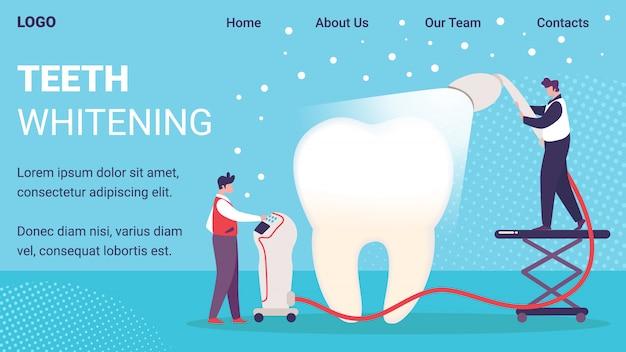 Modelo de site de serviço de clareamento de dentes Vetor Premium