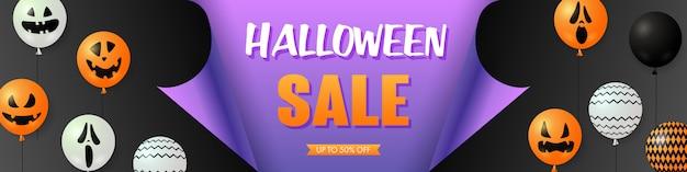 Modelo de venda de halloween com balões assustadores Vetor grátis