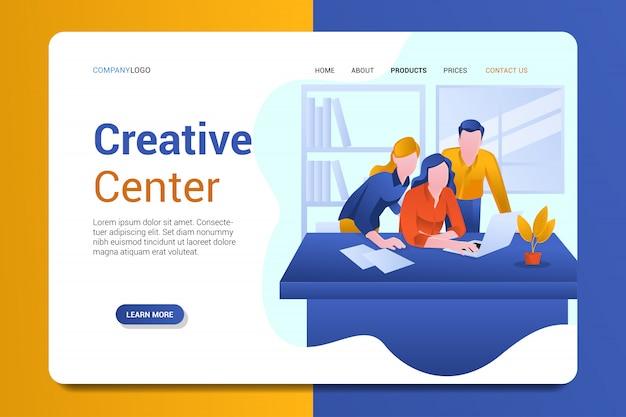 Modelo de vetor de fundo de página de destino do centro criativo Vetor Premium