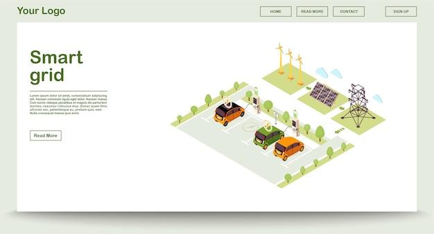 Modelo de vetor de página da web de estação de carga de veículo elétrico com ilustração isométrica Vetor Premium