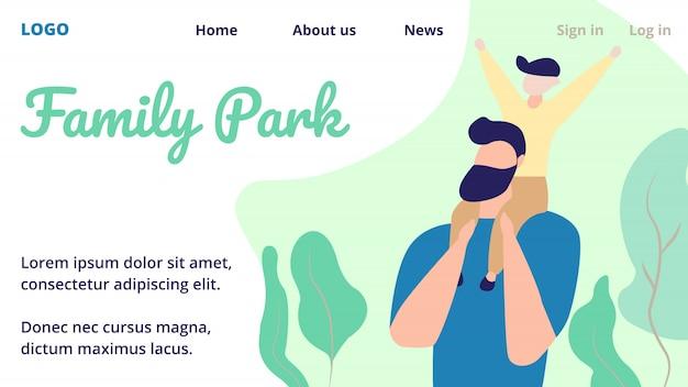 Modelo de web de página de aterrissagem com família feliz de menino alegre sentado nos ombros do pai Vetor Premium