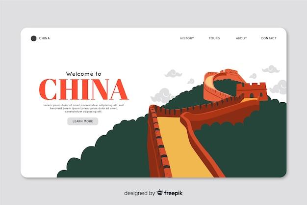 Modelo de web de página de destino corporativo para a agência de agências de turismo na china Vetor grátis