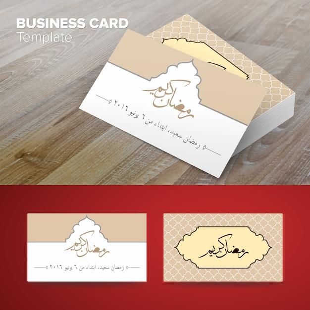 Modelo do cartão ramadan Vetor Premium