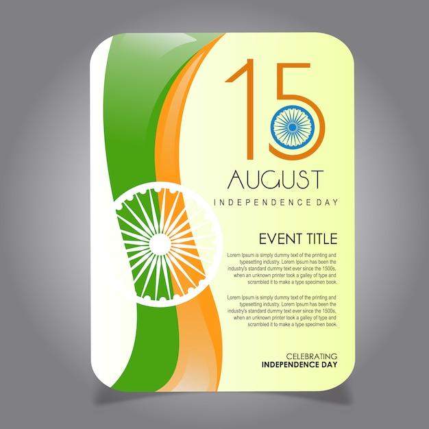 Modelo do dia da independência da Índia Vetor Premium