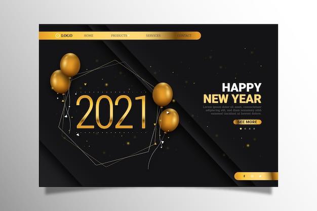 Modelo realista de página de destino de ano novo Vetor Premium