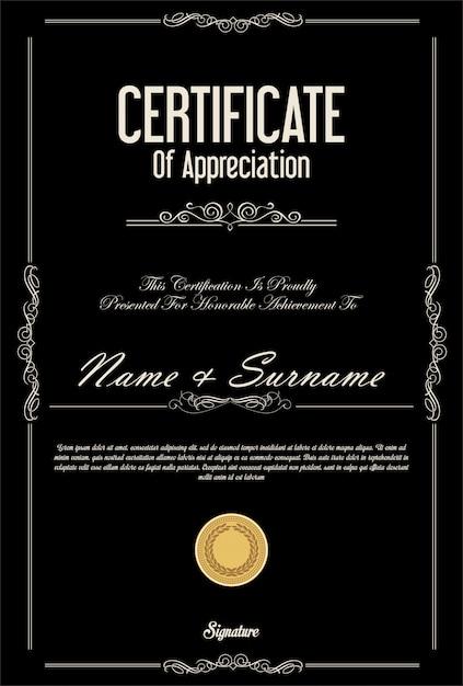 Modelo vintage retrô certificado ou diploma Vetor Premium