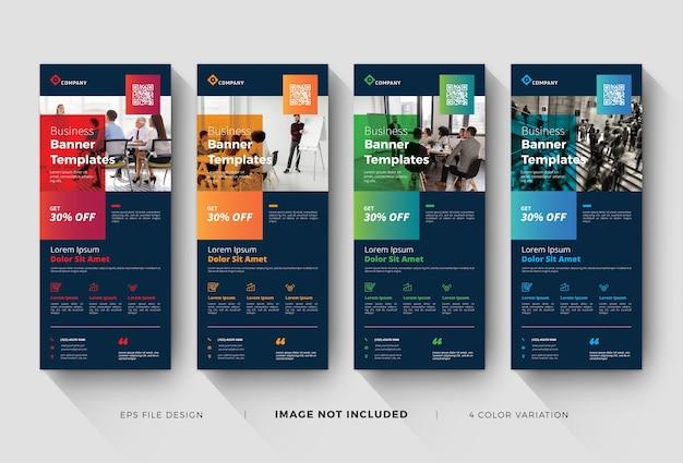 Modelos de banner de enrolamento de negócios Vetor Premium