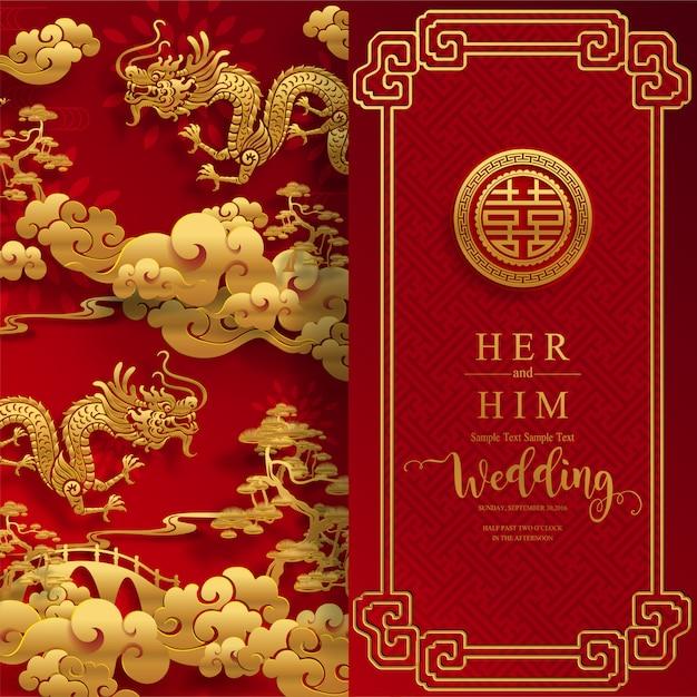Modelos de cartão de convite de casamento oriental chinês com bonito estampado na cor do papel de fundo. Vetor Premium
