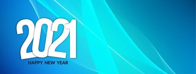 Moderno azul ondulado feliz ano novo 2021 banner design vector Vetor Premium