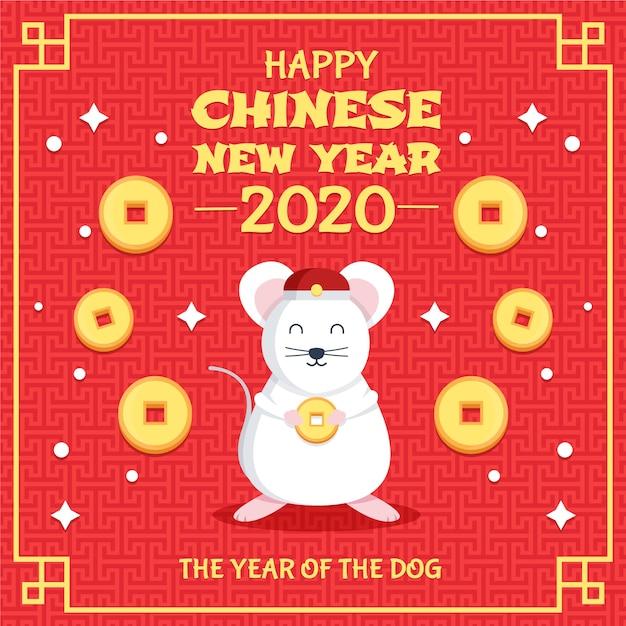 Moedas da sorte e rato ano novo chinês Vetor grátis