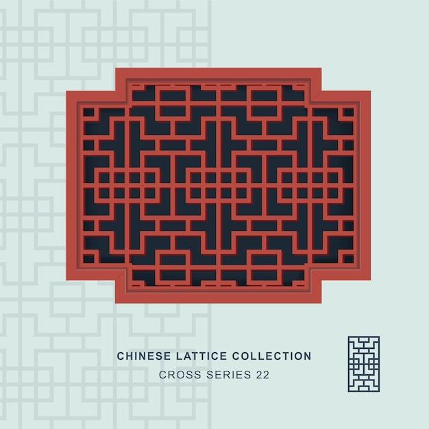 Moldura cruzada de rendilhado de janela chinesa de geometria quadrada Vetor Premium