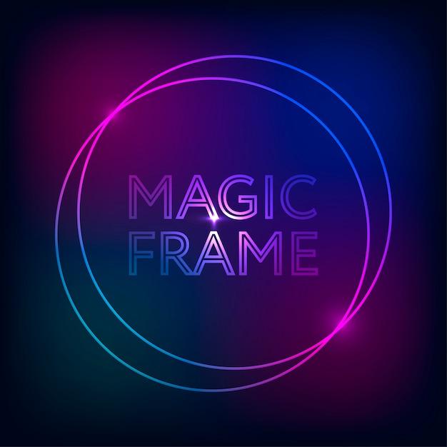 Moldura mágica gradiente luzes abstratas linhas texto quadro escuro pano de fundo Vetor Premium