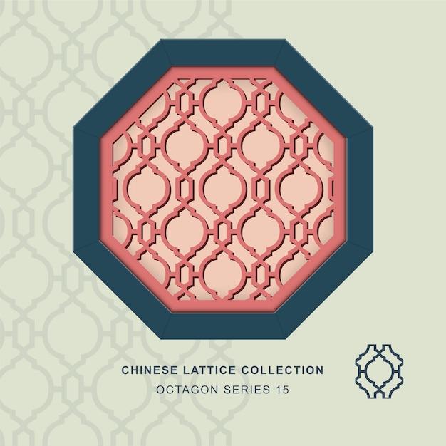 Moldura octogonal de rendilhado de janela chinesa de diamante redondo Vetor Premium
