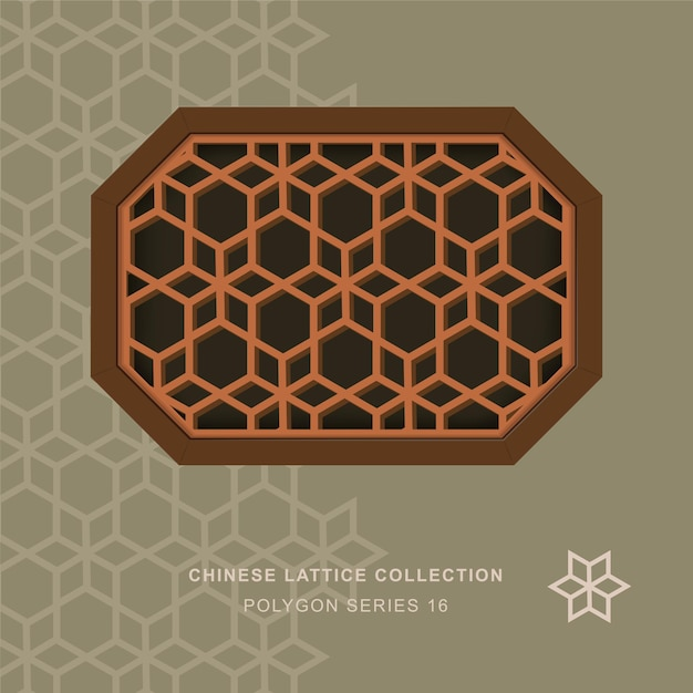 Moldura poligonal de rendilhado de janela chinesa de flor estrela Vetor Premium