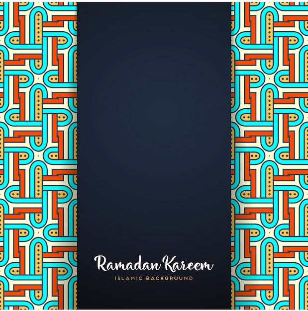 Motivo de mandala de ramadan kareem Vetor grátis