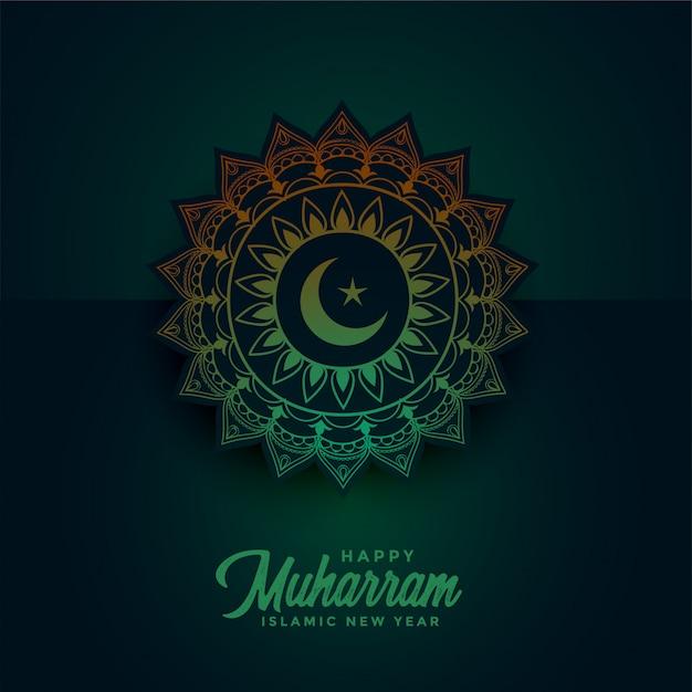 Muharram feliz com padrão islâmico Vetor grátis