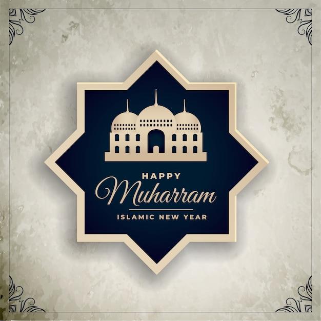Muharram feliz e saudação de ano novo islâmico Vetor grátis
