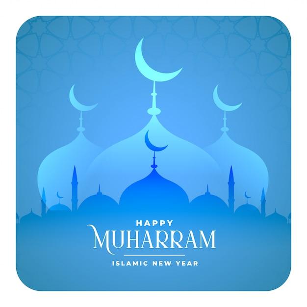 Muharram feliz muçulmano festival mesquita fundo Vetor grátis