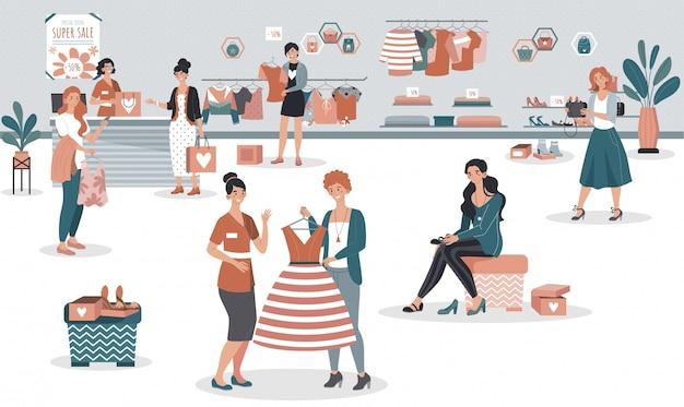 Mulheres comprando roupas na loja de moda, super campanha de venda na boutique, ilustração de pessoas Vetor Premium