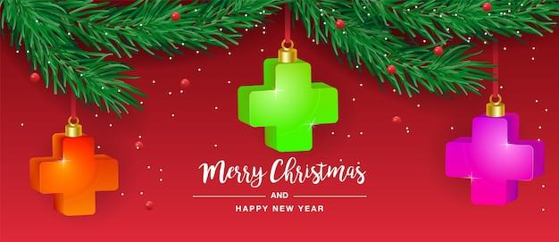 Natal e feliz ano novo plus. e o símbolo de bônus para a árvore de natal de ano novo, bolas de natal médicas. Vetor Premium