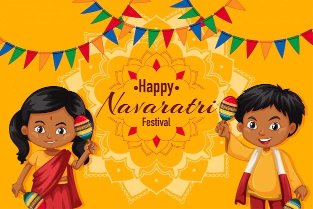 Navaratri poster com menino e menina Vetor grátis