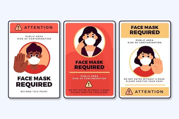 Nenhuma entrada sem conjunto de sinais de máscara facial Vetor grátis